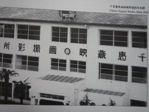 渡来人・秦氏一族と映画人が暮らした町太秦を訪ねる